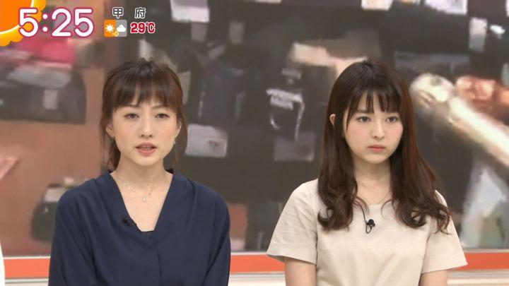 2018年06月19日福田成美の画像05枚目