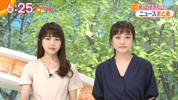 2018年06月19日福田成美の画像09枚目
