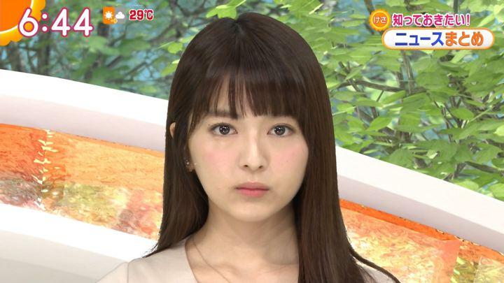 2018年06月19日福田成美の画像10枚目