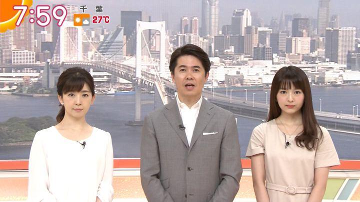 2018年06月19日福田成美の画像14枚目