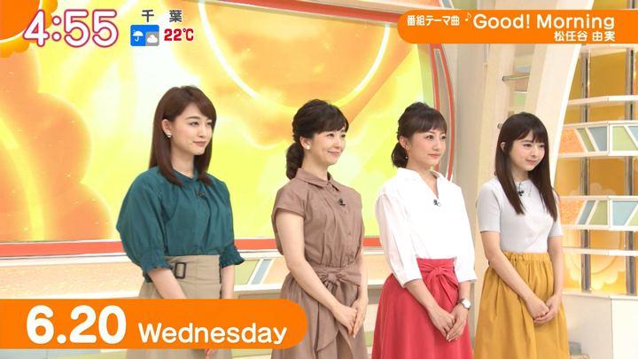 2018年06月20日福田成美の画像01枚目