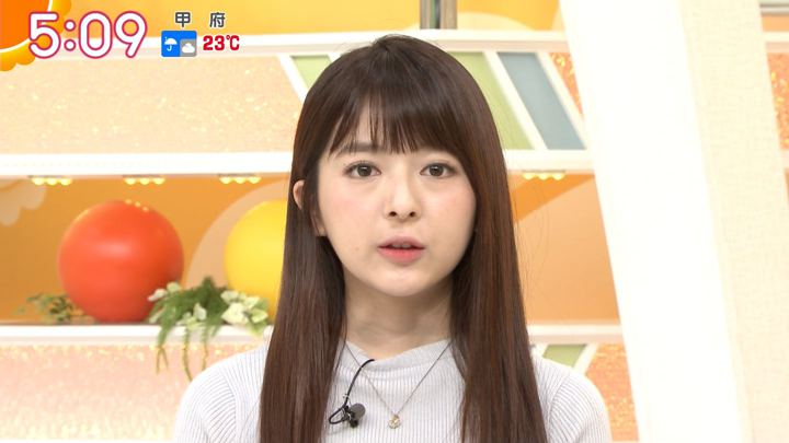2018年06月20日福田成美の画像03枚目