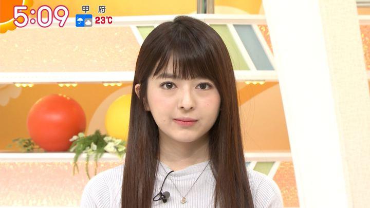 2018年06月20日福田成美の画像04枚目
