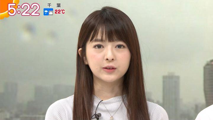 2018年06月20日福田成美の画像05枚目
