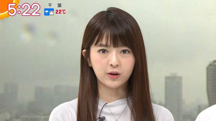 2018年06月20日福田成美の画像06枚目
