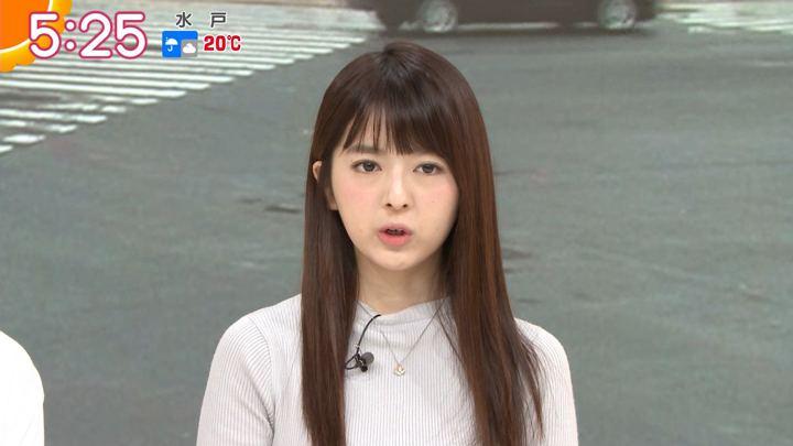 2018年06月20日福田成美の画像07枚目