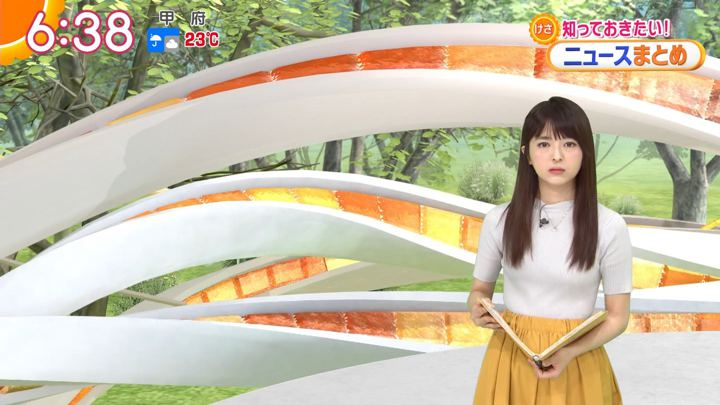 2018年06月20日福田成美の画像15枚目