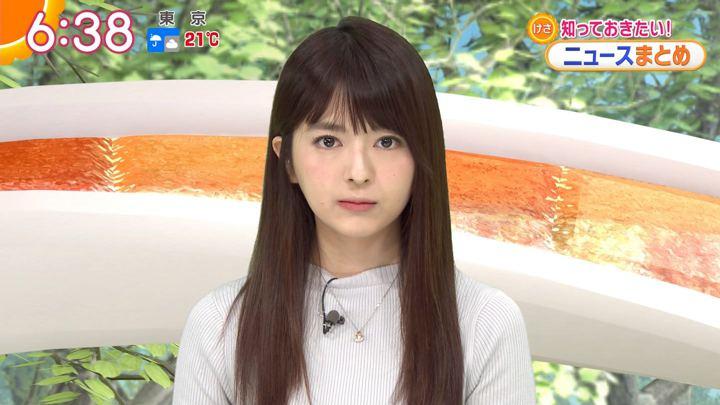 2018年06月20日福田成美の画像16枚目