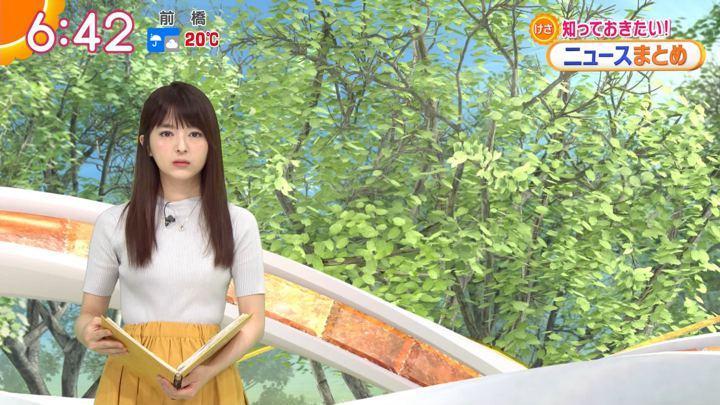 2018年06月20日福田成美の画像17枚目