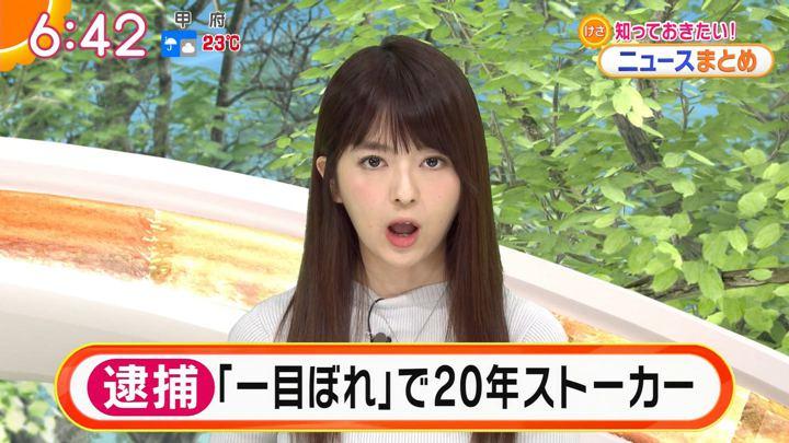 2018年06月20日福田成美の画像18枚目