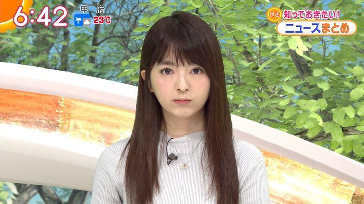 2018年06月20日福田成美の画像19枚目