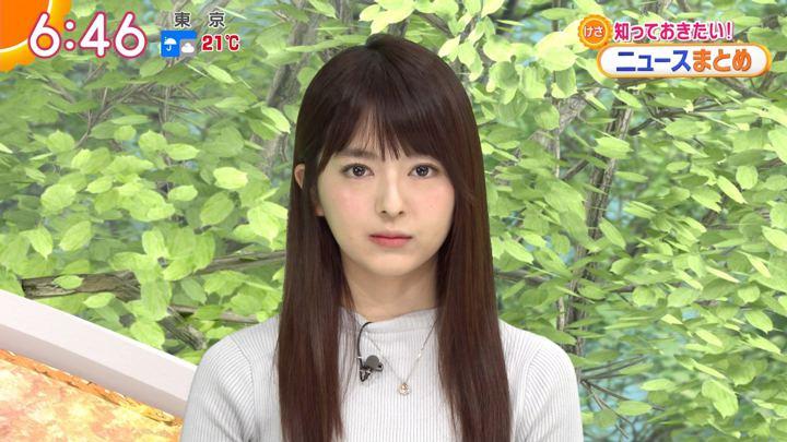 2018年06月20日福田成美の画像20枚目