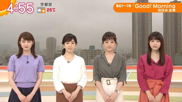 2018年06月21日福田成美の画像01枚目