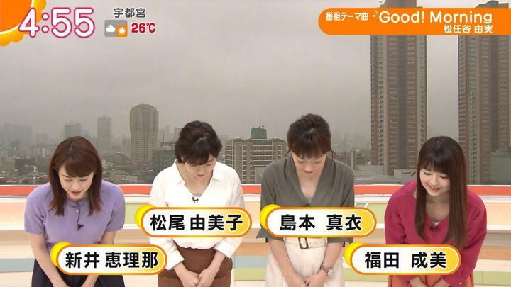 2018年06月21日福田成美の画像02枚目