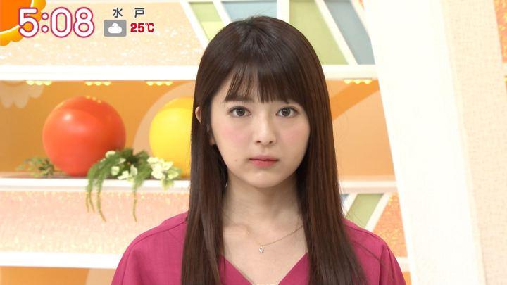 2018年06月21日福田成美の画像03枚目