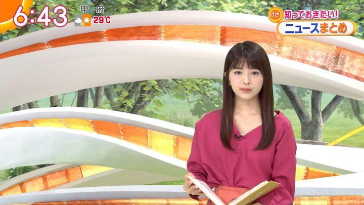 2018年06月21日福田成美の画像13枚目