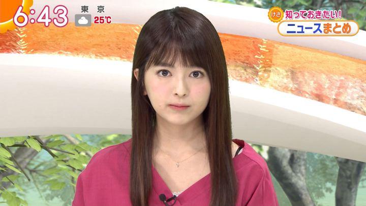 2018年06月21日福田成美の画像14枚目