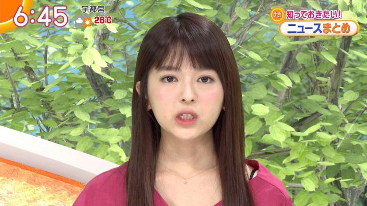 2018年06月21日福田成美の画像15枚目