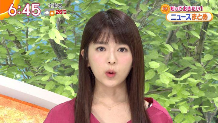 2018年06月21日福田成美の画像16枚目