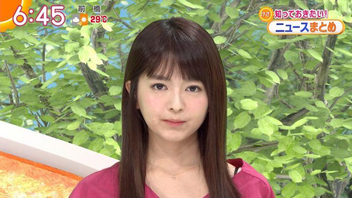 2018年06月21日福田成美の画像17枚目