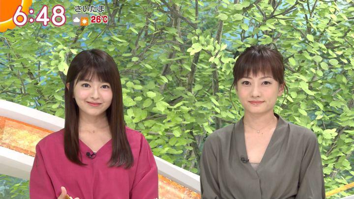 2018年06月21日福田成美の画像18枚目