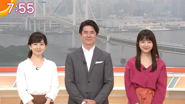 2018年06月21日福田成美の画像21枚目