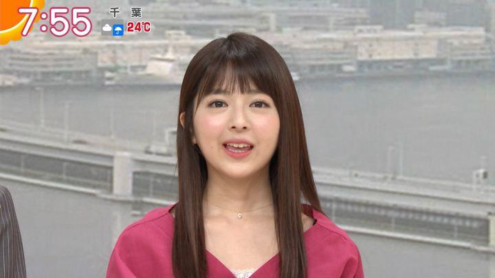 2018年06月21日福田成美の画像22枚目