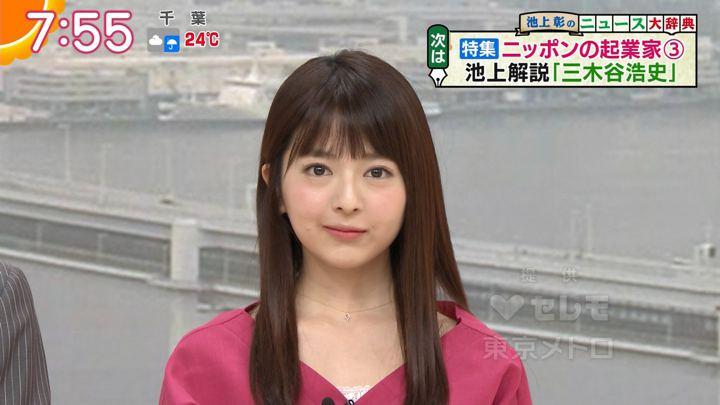 2018年06月21日福田成美の画像23枚目