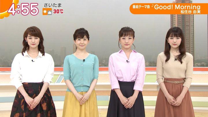 2018年06月22日福田成美の画像01枚目