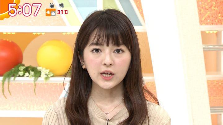 2018年06月22日福田成美の画像03枚目