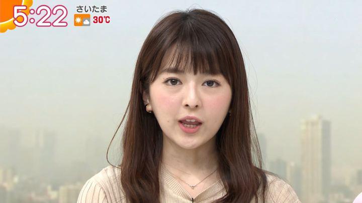 2018年06月22日福田成美の画像04枚目
