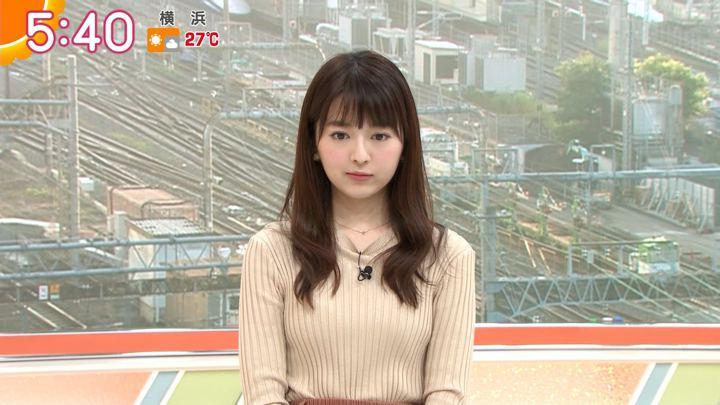 2018年06月22日福田成美の画像07枚目
