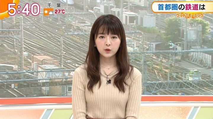 2018年06月22日福田成美の画像08枚目