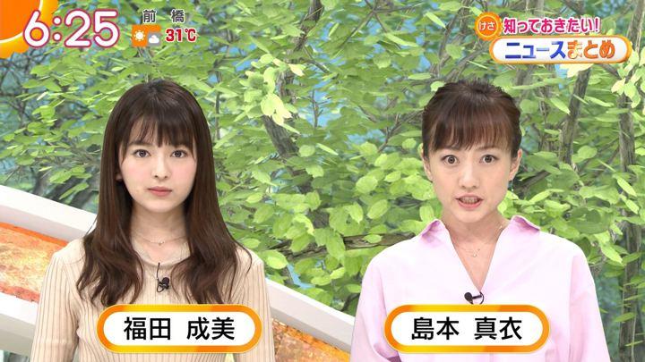2018年06月22日福田成美の画像12枚目