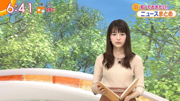 2018年06月22日福田成美の画像13枚目