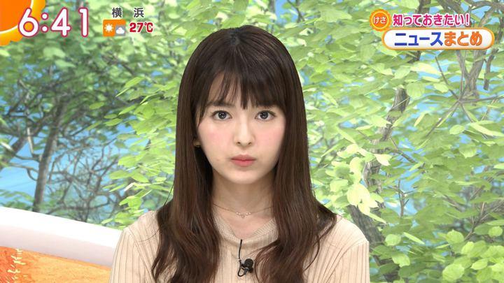 2018年06月22日福田成美の画像14枚目