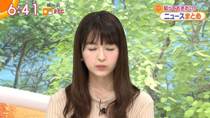 2018年06月22日福田成美の画像15枚目