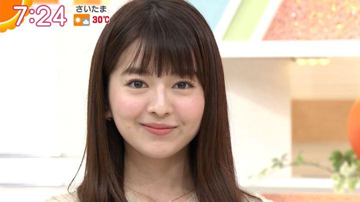 2018年06月22日福田成美の画像19枚目