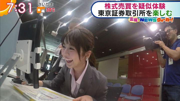 2018年06月22日福田成美の画像24枚目
