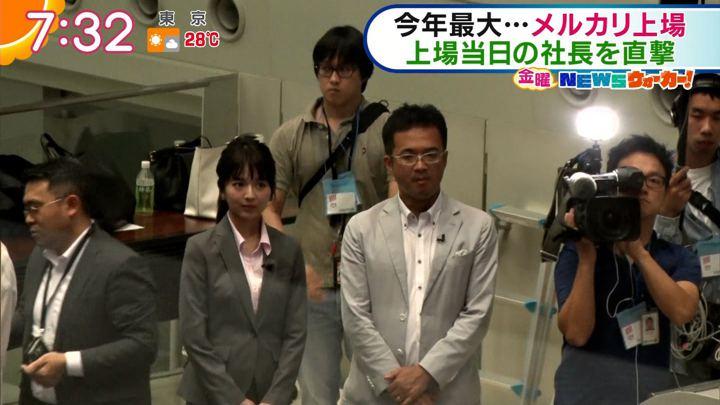 2018年06月22日福田成美の画像25枚目