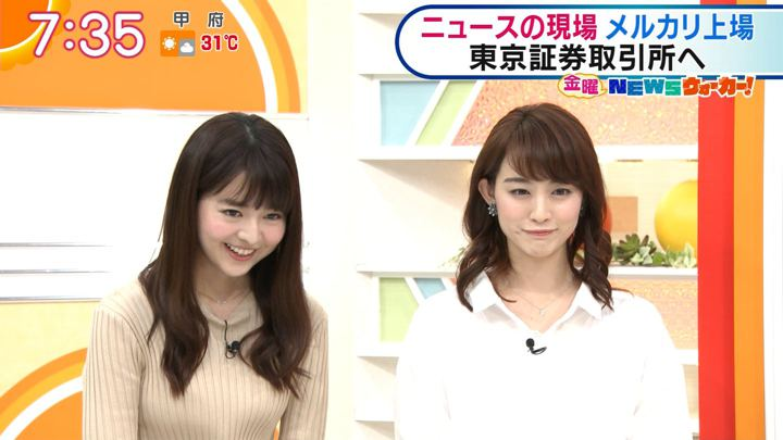 2018年06月22日福田成美の画像27枚目