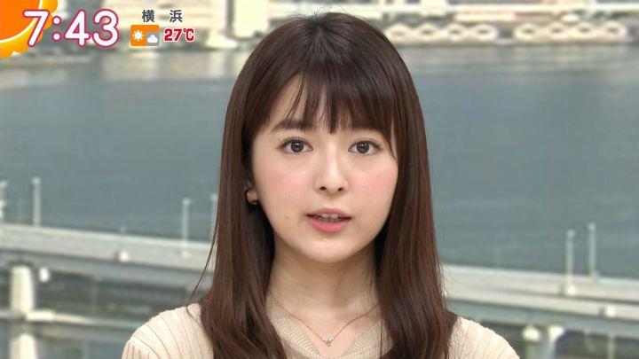 2018年06月22日福田成美の画像29枚目
