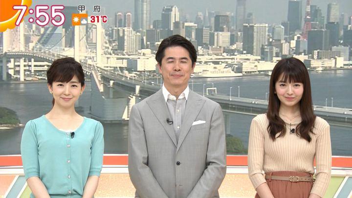 2018年06月22日福田成美の画像30枚目