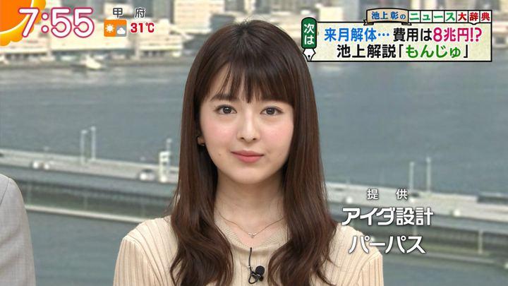 2018年06月22日福田成美の画像31枚目