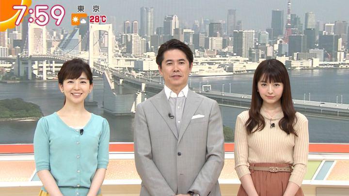 2018年06月22日福田成美の画像32枚目