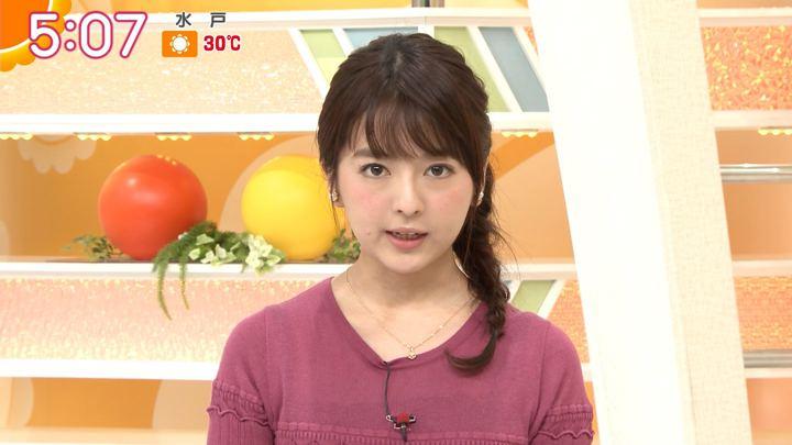 2018年06月25日福田成美の画像02枚目