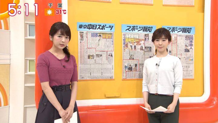 2018年06月25日福田成美の画像03枚目