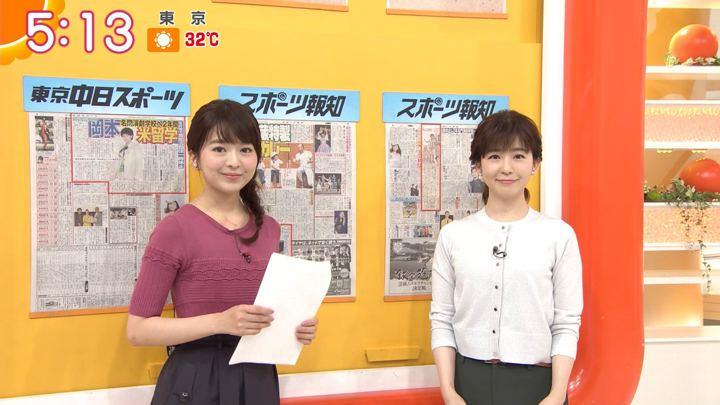 2018年06月25日福田成美の画像04枚目