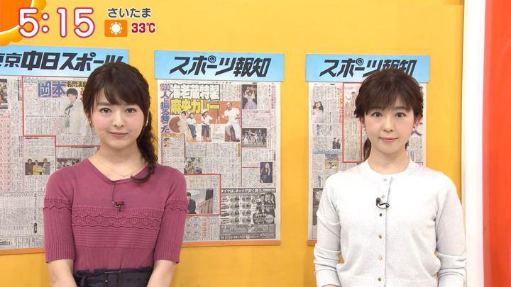 2018年06月25日福田成美の画像05枚目