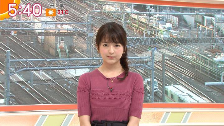 2018年06月25日福田成美の画像10枚目